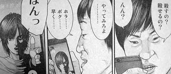 いぬやしき 2ちゃんねらー 声優 アニメ バイトに関連した画像-05