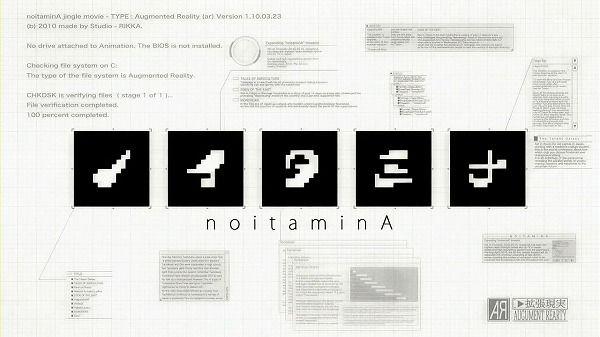 ノイタミナ アニメに関連した画像-01