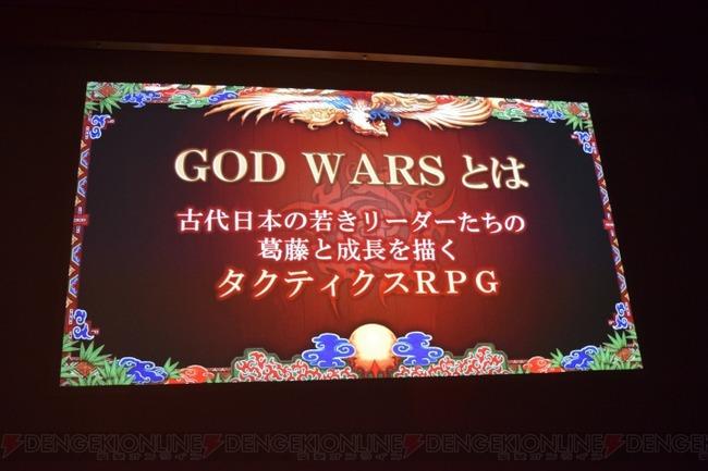 GOD WARS 時を超えて PS4 PSVitaに関連した画像-04