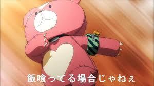 青森 クマに関連した画像-01