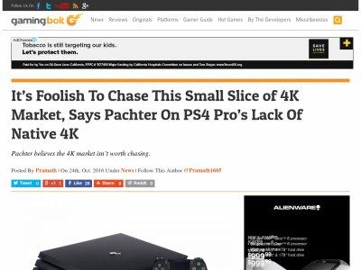 PS4 Pro 4Kに関連した画像-02