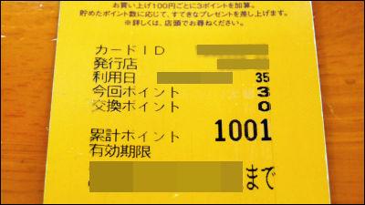 00-top