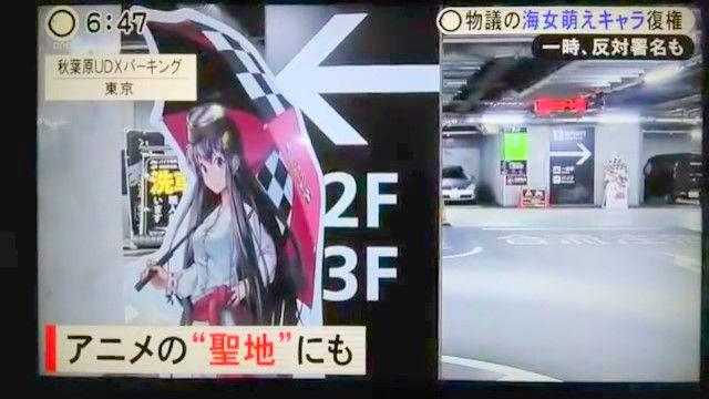 碧志摩メグ 三重県 萌えキャラ ご当地キャラ 公認取り消し 騒動 復権に関連した画像-17