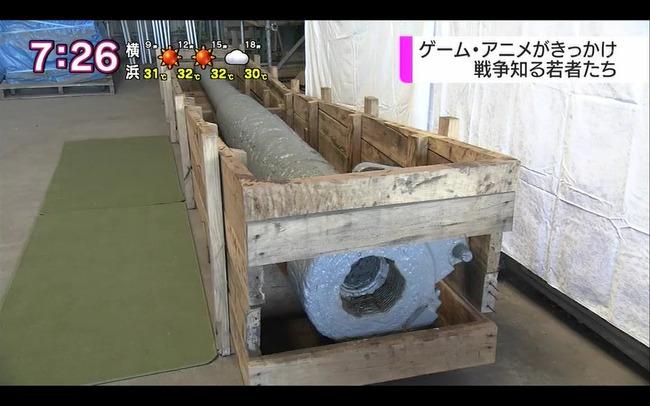 NHK おはよう日本 艦これ 提督 ファン 駆逐艦 菊月 砲身 引き上げに関連した画像-05