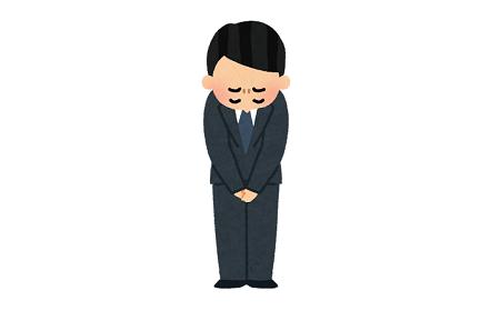 仕事のミスで笑って許す先輩より小さい見返りを要求してくる先輩のが気が楽。 という意見に賛否両論 「せこい」、「めっちゃわかる」