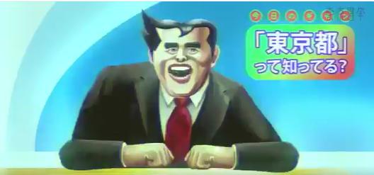 ポプテピピック ボブネミミッミ AC部 東京都 公式 選挙PR 動画に関連した画像-02