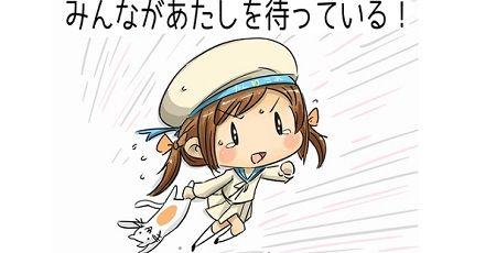 艦これ 詫び資材に関連した画像-01
