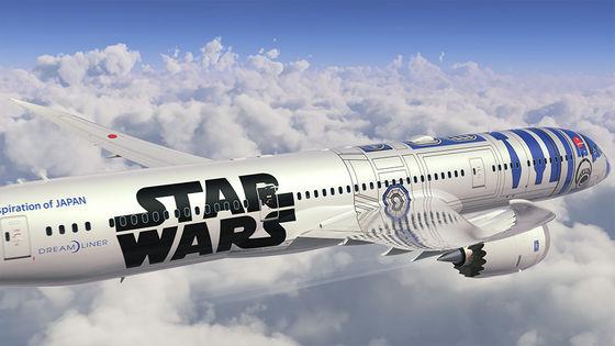 スターウォーズ R2-D2 ANA 全日本空輸 コラボ STAR WARS 特別塗装機 旅客機 飛行機に関連した画像-03