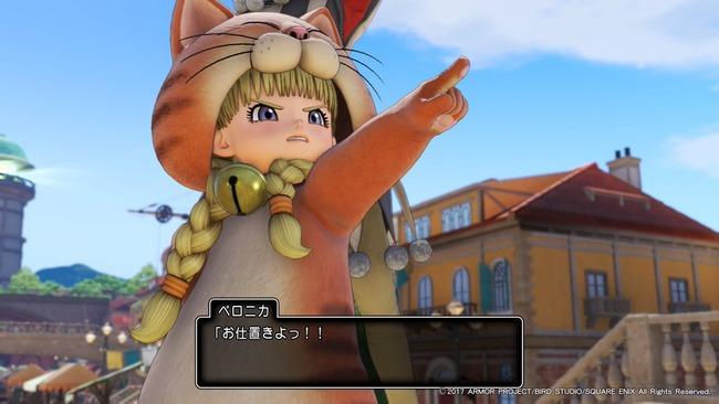 ドラゴンクエスト11 ドラクエ11 シスター ババア 2D ドット 3Dに関連した画像-08