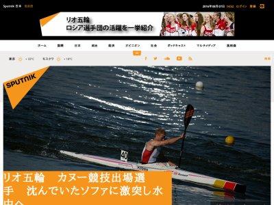 ソファ カヌー リオ ブラジル 五輪 オリンピックに関連した画像-02