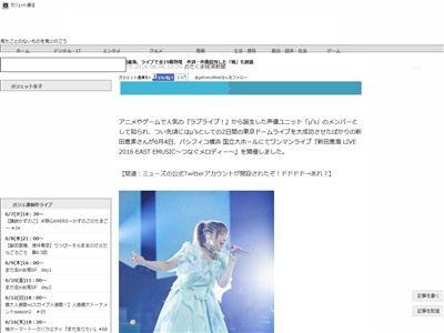 新田恵海 えみつん ワンマンライブに関連した画像-02