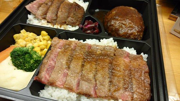 竹達彩奈 弁当 デブ 焼き肉に関連した画像-03