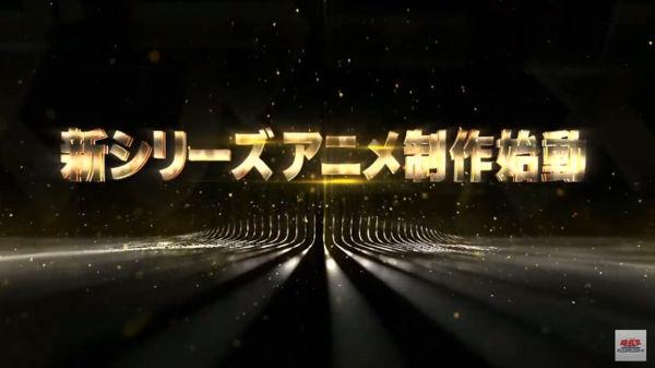 遊☆戯☆王 最新情報 アニメ 新シリーズ 20周年記念に関連した画像-02