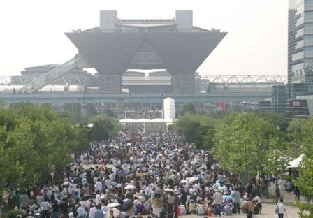 コスプレ まとめ ポケモンGO シコ松 堺雅人 サトシ ガルパン 観覧車に関連した画像-01