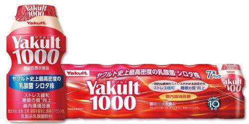 大人 子供 夢 ヤクルト 大量 飲む 腹を下すに関連した画像-01