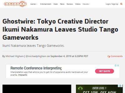 TangoGameworks E3 中村育美 退職 に関連した画像-02