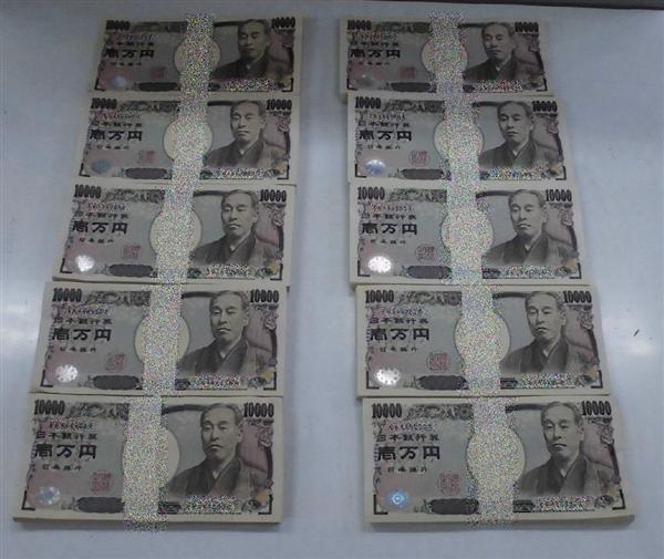 ゴミ 現金 1000万円 奈良 廃棄物処分場 に関連した画像-03