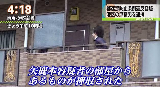 マスコミ 皮肉 見た目 怪しい 逮捕に関連した画像-04