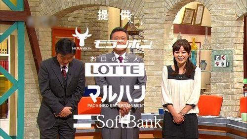 【炎上】イチローが同僚に贈った「お前はクビだ。韓国で頑張れ」というジョーク、マスコミが異様な報じ方をする
