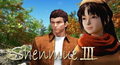 シェンムー3 シェンムー PC版 予約開始に関連した画像-01