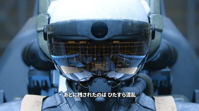 エースコンバット7 E3 トレイラーに関連した画像-06