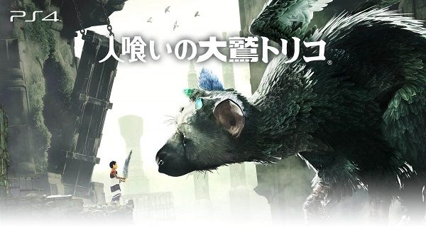 PS4オススメゲームIGNトップ20に関連した画像-10