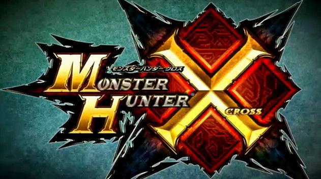 モンハン モンスターハンターX クロス 巨大 マンモス モンスター モンスターハンターに関連した画像-01
