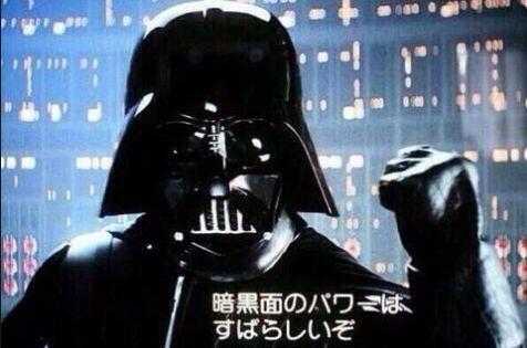 スターウォーズ スター・ウォーズ 殺害 暗黒面に関連した画像-01