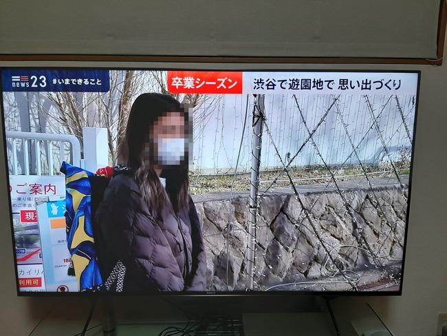 テレビ 取材 小学生 男子 告白 女子 黒歴史 思い出 青春に関連した画像-05