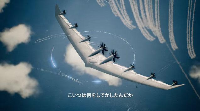 エースコンバット7 E3 PV 戦闘画面に関連した画像-09