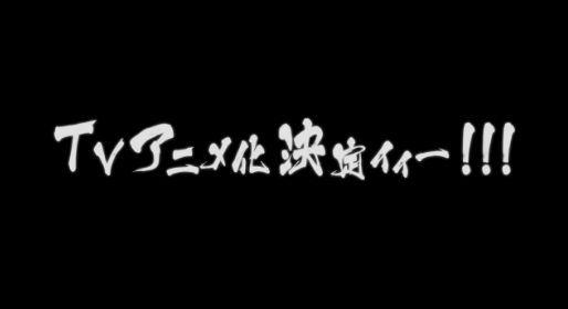 小説 アニメ化に関連した画像-01