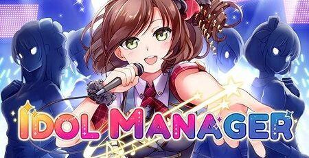 「闇のアイマス」ことアイドル事務所経営ゲーム『アイドルマネージャー』、ゲーム内容もガチでやばかった