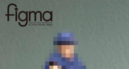 勇者ヨシヒコ ヨシヒコ figma フィギュア マックスファクトリーに関連した画像-01