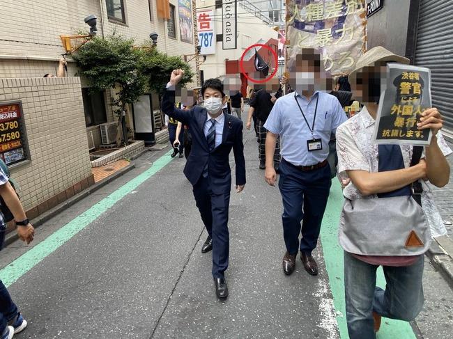 渋谷 クルド人暴行 抗議デモ 立憲民主党 ANTIFAに関連した画像-03