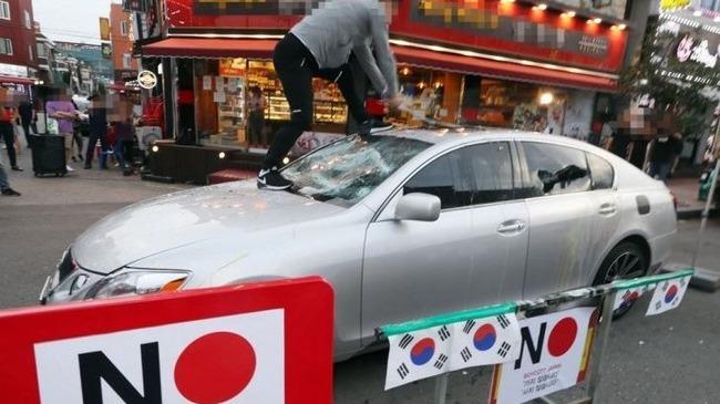 韓国 日本車 窓ガラス 破壊 日本人妻 トラウマに関連した画像-01