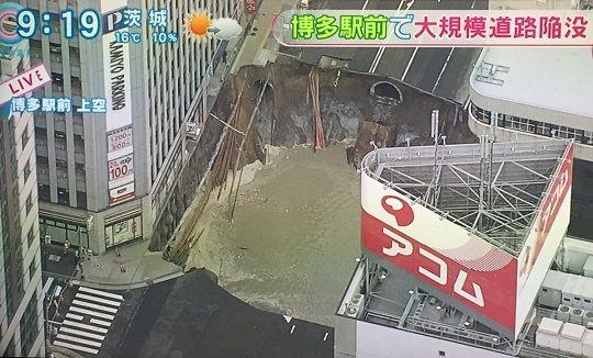 博多に関連した画像-01