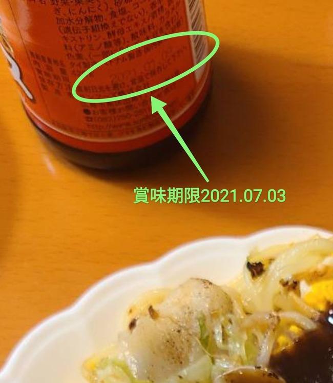 岸田総理 総理大臣 岸田文雄 晩ごはん お好み焼き 妻に関連した画像-06