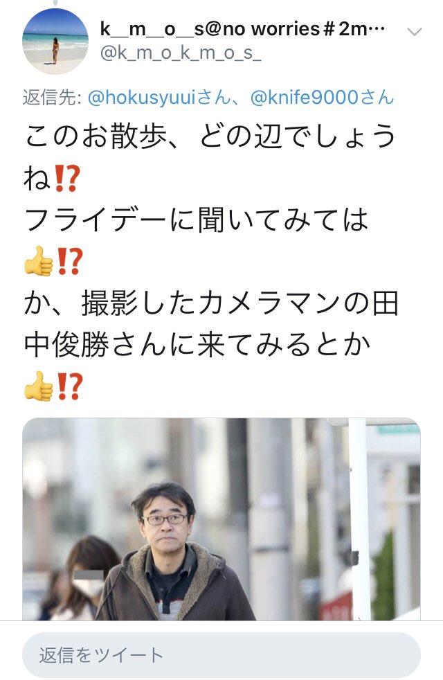 安倍晋三 安倍総理 安倍首相 木村花 左翼 誹謗中傷 ダブスタ お前が言うなに関連した画像-22