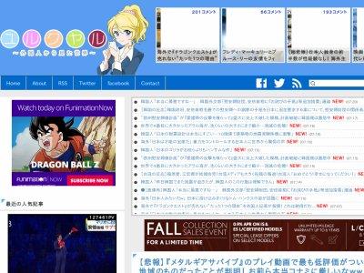 メタルギアサバイブ メタルギア コナミ 低評価 日本に関連した画像-02
