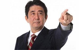 安倍首相に関連した画像-01