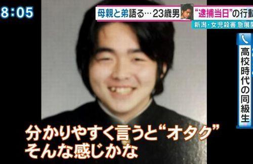 新潟女児殺害に関連した画像-01