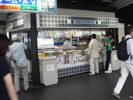 milkstand
