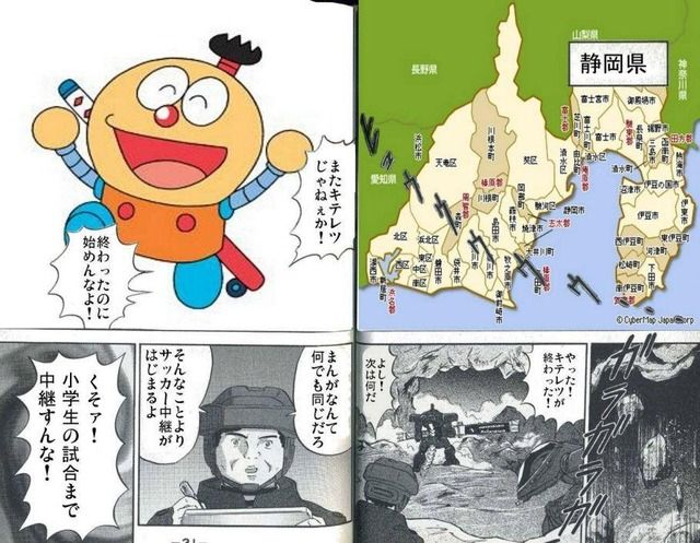 静岡県 アニメ 不毛の地 テレビ静岡に関連した画像-04