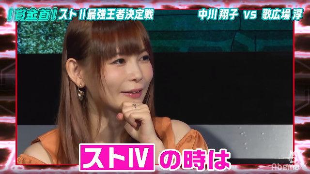 中川翔子 しょこたん スト2 アケコン 持ち方に関連した画像-03
