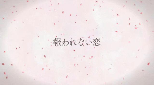 クズの本懐 TVアニメ化 ノイタミナに関連した画像-03