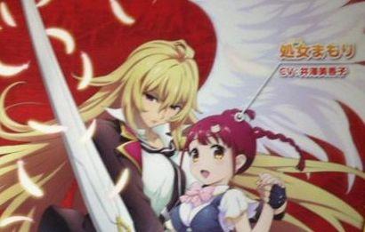 ヴァルキリードライブ アニメに関連した画像-01