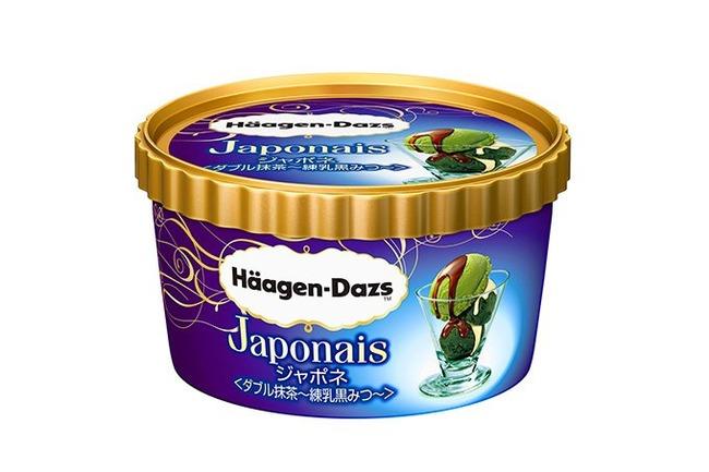 ハーゲンダッツ ジャポネ 和風 新作 ダブル抹茶 練乳黒みつ セブンイレブン 限定販売 に関連した画像-01