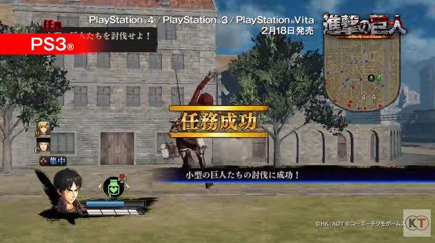進撃の巨人 PSVita版 PS3版 グラフィックに関連した画像-13