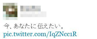 bdcam 2013-01-06 18-15-18-444