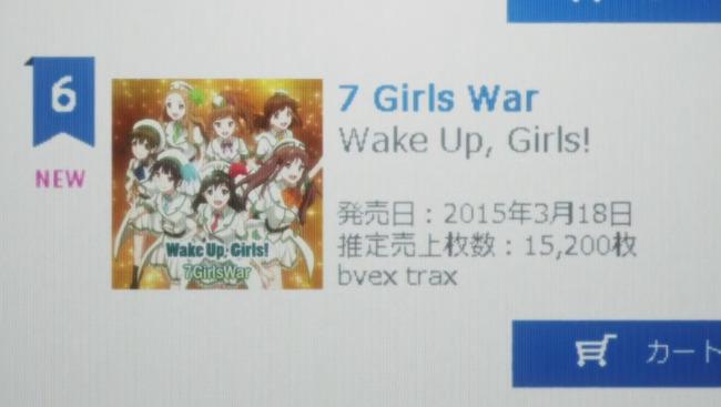 山本寛 ヤマカン WUG Wake Up, Girls! 劇場版に関連した画像-08